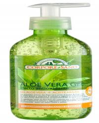 ALOE VERA GEL + ARGAN 300 ML